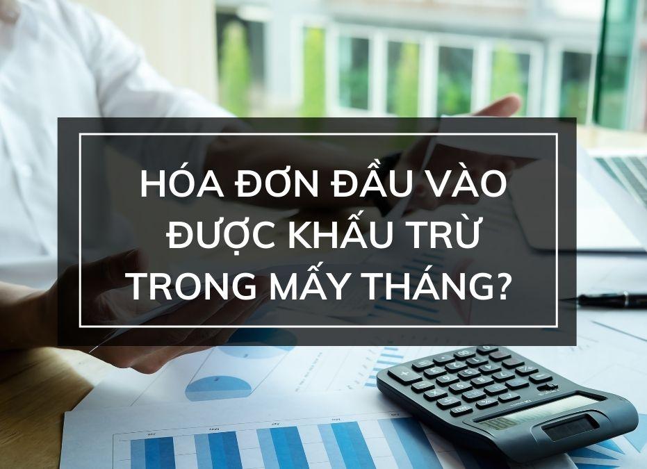 hoa-don-dau-vao-duoc-khau-tru-trong-may-thang
