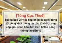 tong-cuc-thue-thong-bao-ve-viec-tiep-nhan-de-nghi-dang-tai-cong-khai-thong-tin-cua-to-chuc-cung-cap-giai-phap-hoa-don-dien-tu-len-cong-thong-tin-dien-tu-cua-tong-cuc-thue